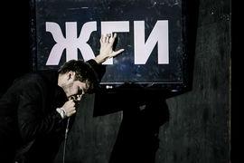 Филипп Авдеев – пророк в этой сцене читает рэп, а пушкинский текст проецируется на стены