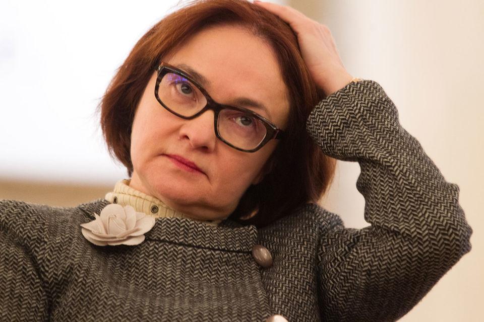 Председатель ЦБ Эльвира Набиуллина оценила ограничения российской экономики