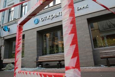 «ФК Открытие», который ЦБ забрал в Фонд консолидации, теперь можно назвать кэптивным банком ЦБ: половину средств он привлек у регулятора – 1,1 трлн руб.