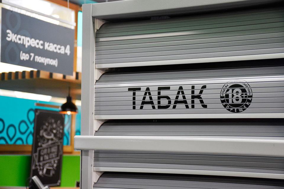 Представитель Минпромторга отметил, что сейчас идет разработка системы маркировки вместе с представителями табачного бизнеса