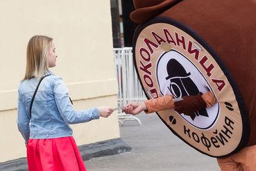 «Шоколадница» хочет привлечь молодых посетителей