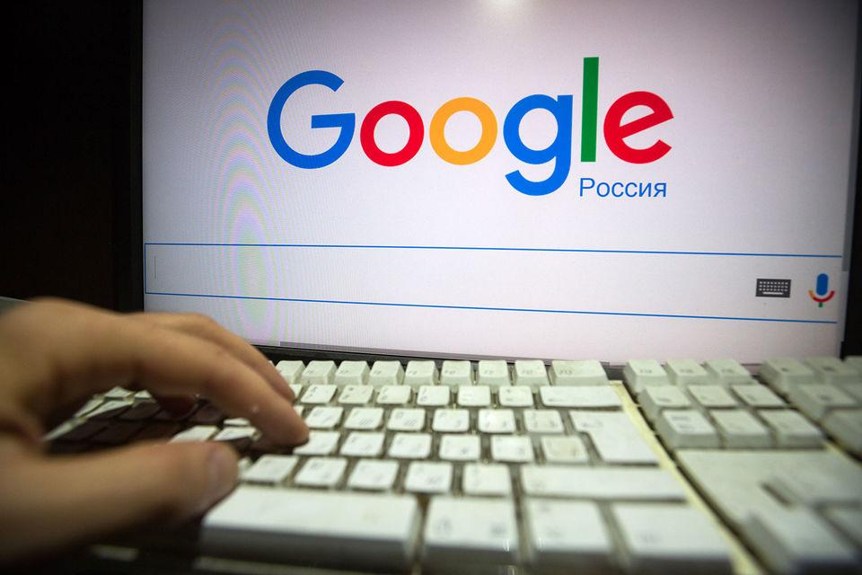 Роскомнадзор заявил об использовании Google несертифицированных кэш-серверов