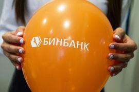 ЦБ сообщил о просьбе Бинбанка о санации