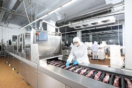 «Черкизово» – один из крупнейших в России производителей мяса