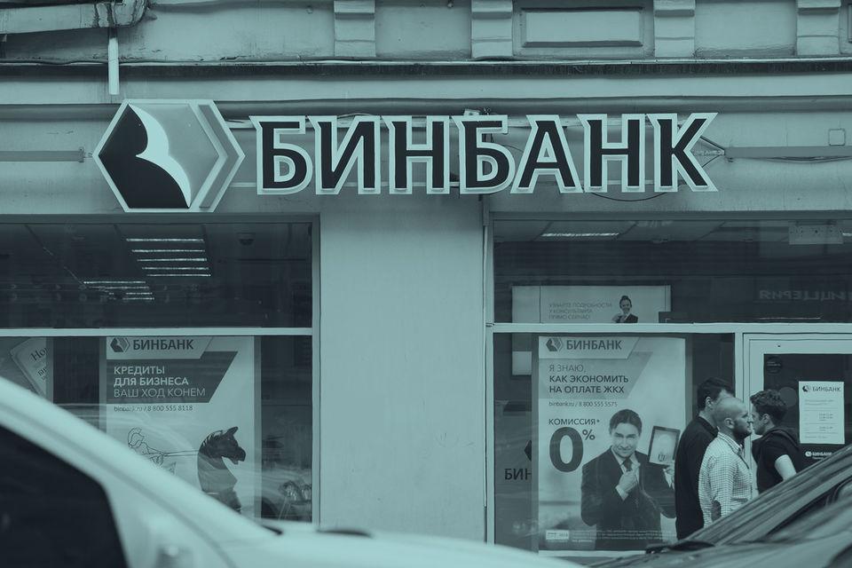 О том, что собственники Бинбанка ведут непростой диалог с ЦБ о будущем банка, стало известно в июне