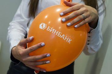 Семья Гуцериевых – Шишханова хочет отдать Бинбанк в хорошие руки