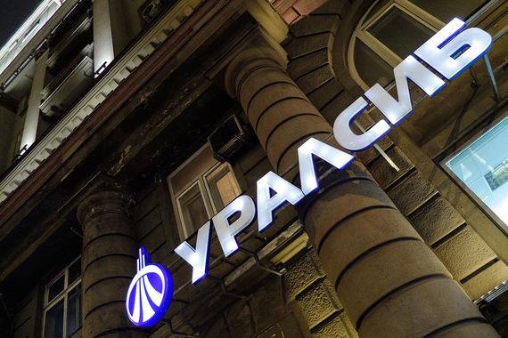 ВТБ создал прецедент на рынке еврооблигаций