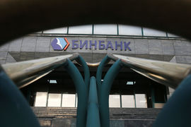 ЦБ согласился санировать Бинбанк по просьбе собственника