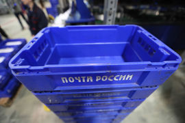 «Почта России» перестала получать господдержку с 2015 г., и совокупно с  2011 по 2014 г. предприятие получило от государства 18,9 млрд руб.