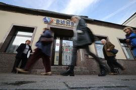 Основанием введения временной администрации стало наличие угрозы вкладчикам и кредиторам банка