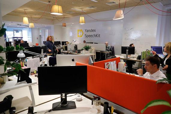 23 сентября «Яндексу» исполняется 20 лет