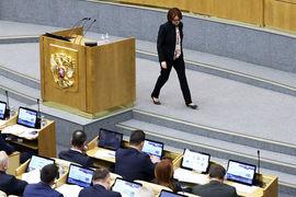 Председатель ЦБ Эльвира Набиуллина на пленарном заседании Госдумы