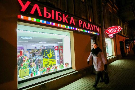 Петербургская сеть магазинов косметики «Улыбка радуги» объединяется с казанской «Альпари»