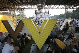 Продажа завершится 25 сентября, и у Telenor останется 14,6% акций Veon