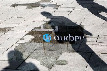 ЦБ конфисковал депозиты топ-менеджеров «Открытия»