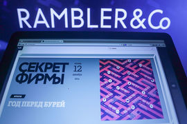 В конце 2014 г. владельцем журнала стал интернет-холдинг Rambler & Co