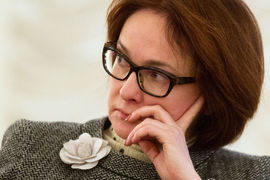 Обратиться в ЦБ и правоохранительные органы поручено комитету по финрынку