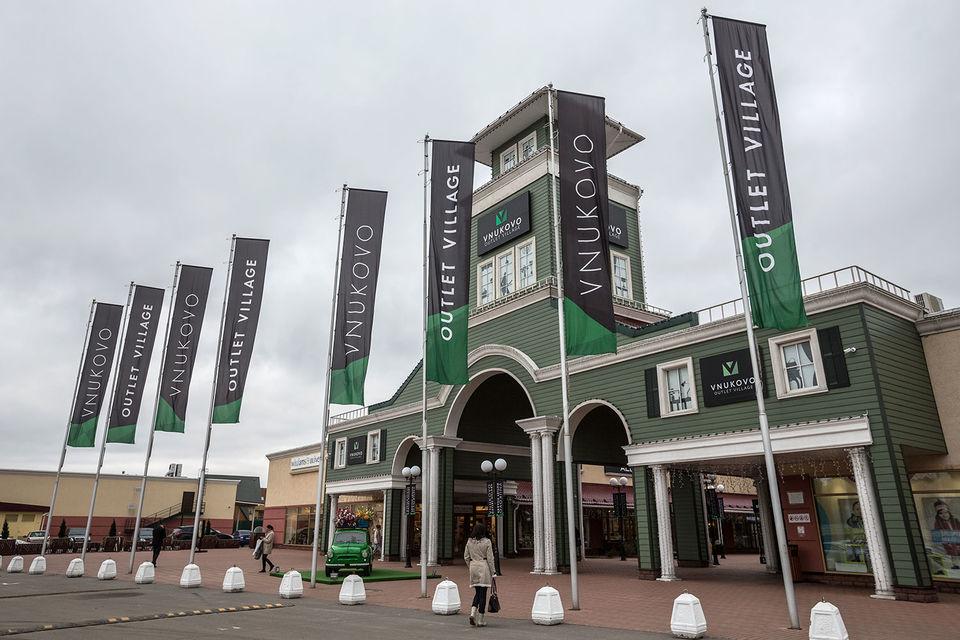 Другие претенденты, среди которых и американский инвестфонд Hines, от покупки Vnukovo Outlet Village отказались