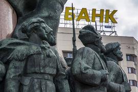 В Госдуме предложили санировать банки за счет их владельцев