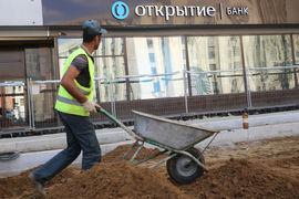 ЦБ уведомил о том, что он может списать субординированные долги «ФК Открытие»