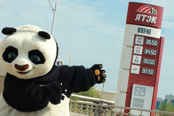 Якутский газ нашел выход в Китай