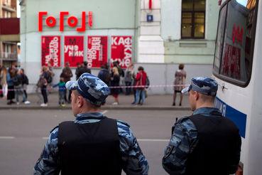 Актеров «Гоголь-центра» вызвали в Следственный комитет