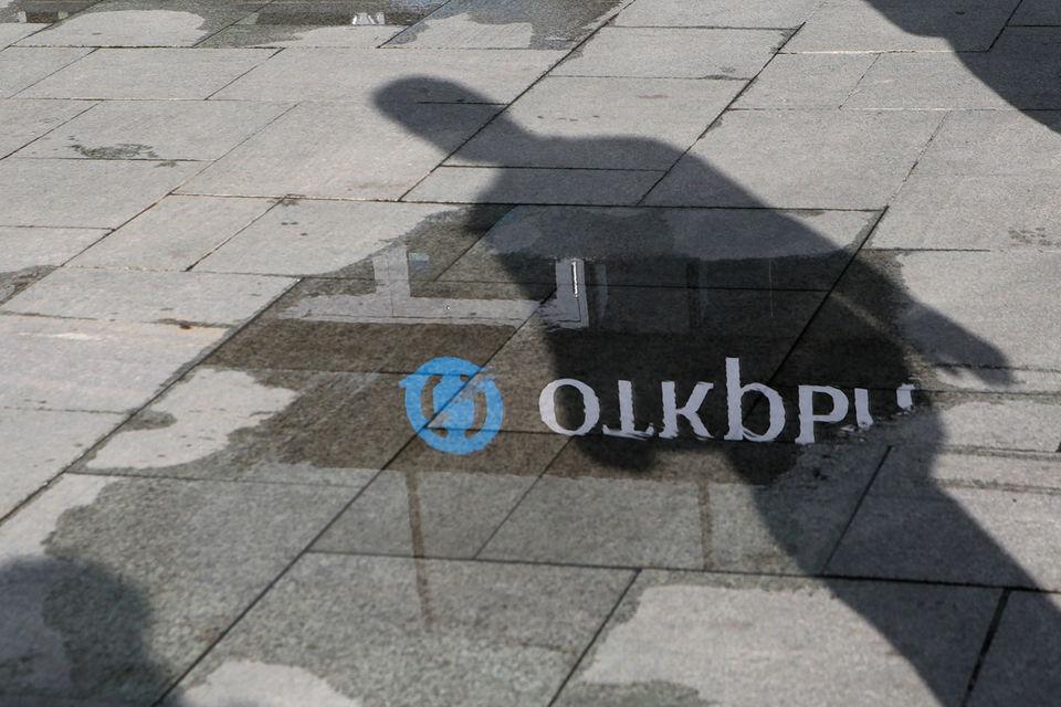 Cубординированные еврооблигации «ФК Открытие» фактически обесценились