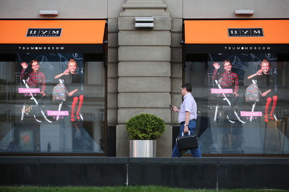 ЦУМ расширяет линейку спортивных брендов вслед за модными тенденциями