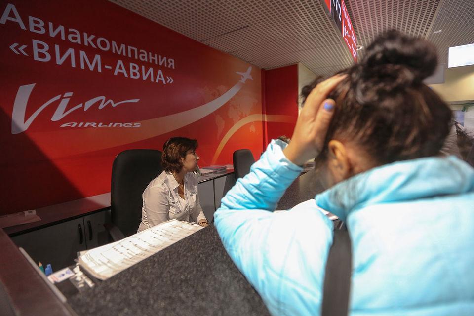 Минтранс решил не помогать оставшейся без средств «ВИМ-авиа». Помощь будет оказана ее пассажирам, но кто заплатит за это – неизвестно
