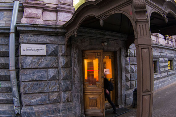normal 16qf Рособрнадзор нашел нарушения в новом здании Европейского университета
