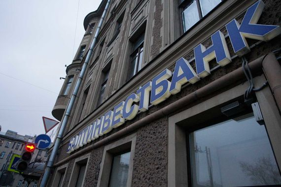 Балтинвестбанк сократит треть персонала до конца года