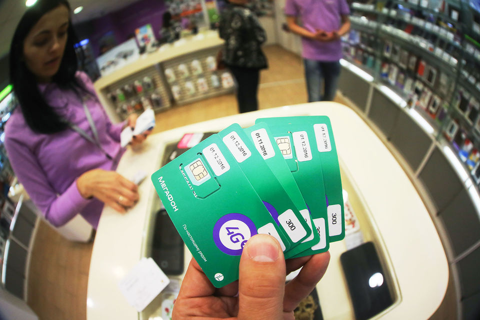 Telia Company намерена продать весь свой пакет в операторе несколькими траншами