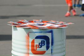 Весь последний год цены на этот выпуск евробондов Промсвязьбанка держались на отметке около 110% от номинала