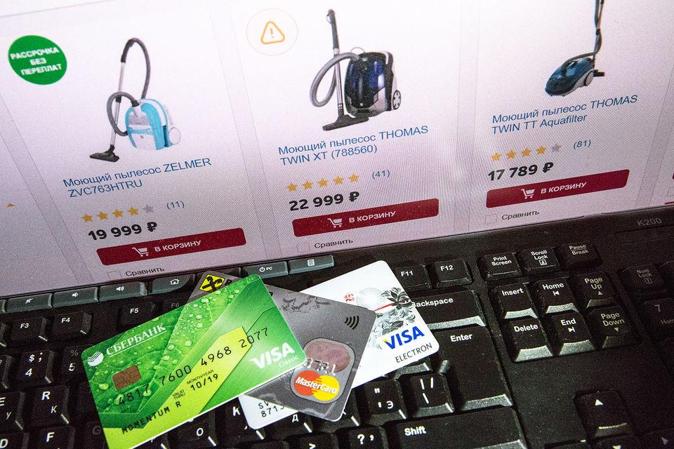 Бытовую технику и электронику петербуржцы покупают в онлайн-магазинах все охотнее