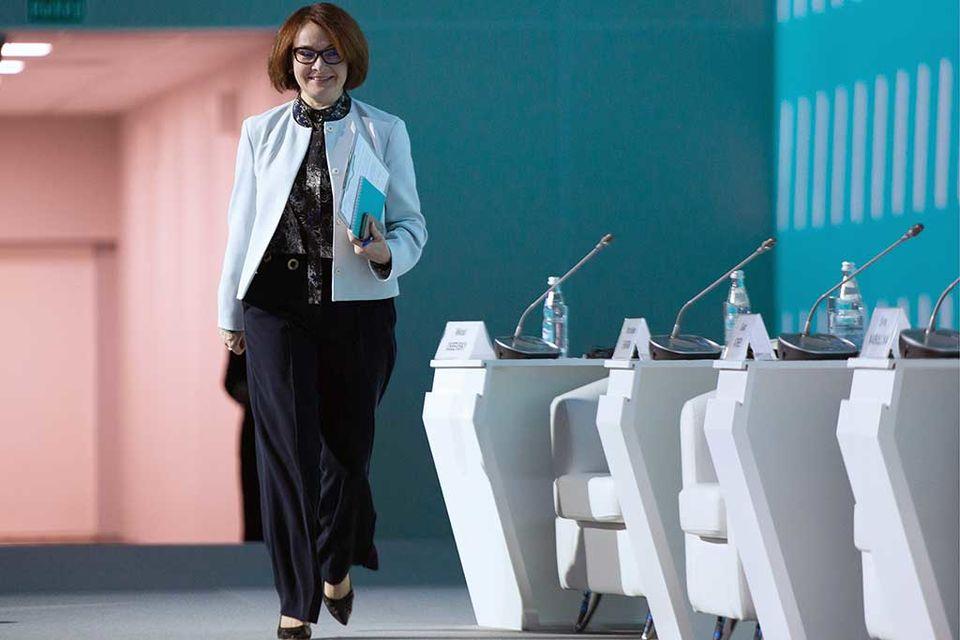 Председатель ЦБ Эльвира Набиуллина на форуме инновационных финансовых технологий Finopolis 2017 в Сочи