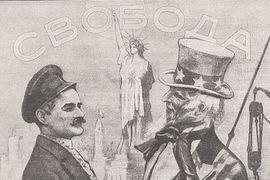 Приверженность русского народа демократии была одной из главных тем в выступлениях посла Бахметева перед американцами