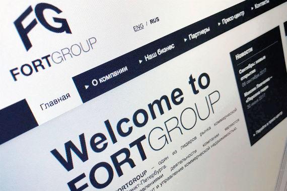 normal 54v Покупателем российских активов Immofinanz может стать петербургская Fort Group
