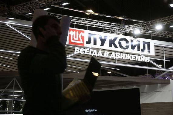 Нефтяной трейдер «Лукойла» может провести IPO