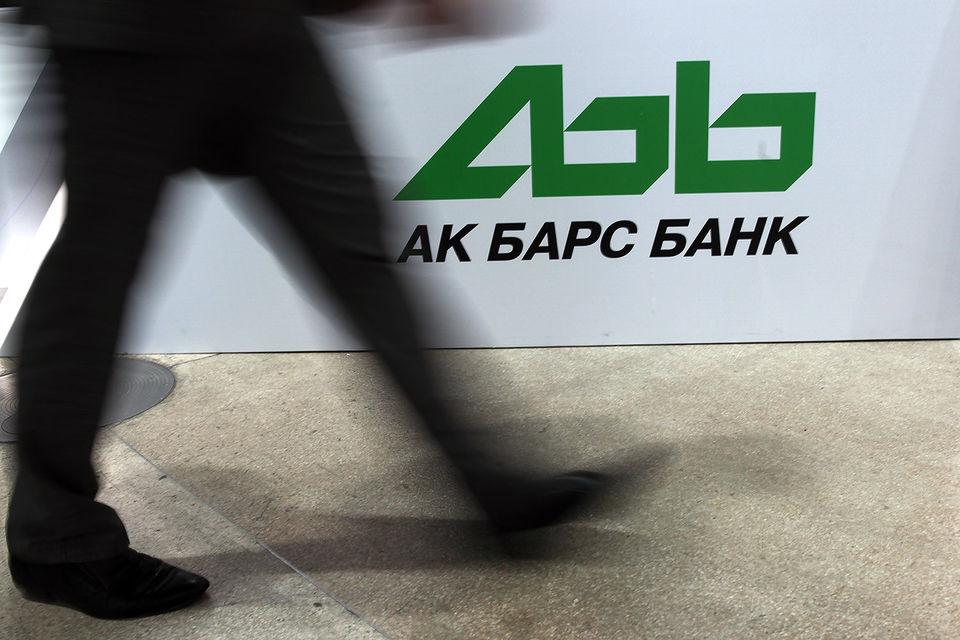 С 2011 по 2016 г. трейдер банка «Ак барс» Артем Люлинский совершил 494  операции с акциями на Московской бирже, которые были квалифицированы как  манипулирование рынком