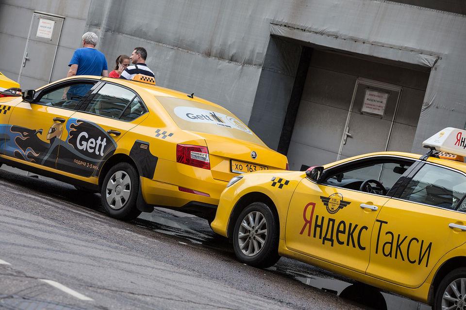 Gett вызывает «Яндекс.Такси»