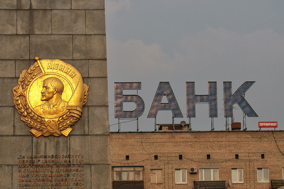 Банки заплатят за вклады граждан 125–130 млрд рублей