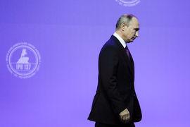 Путин выступил на церемонии открытия 137-й Ассамблеи межпарламентского союза в Санкт-Петербурге