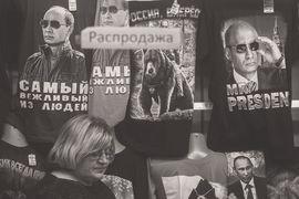 Владимиру Путину ведь еще должно быть просто приятно избираться в позитивной атмосфере, он же человек, а не КОИБ