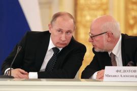 По словам Федотова, всего под амнистию смогут попасть «тысячи человек»