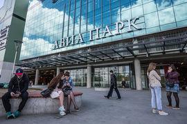 «Авиапарк» - один из крупнейших в Европе торговых центров