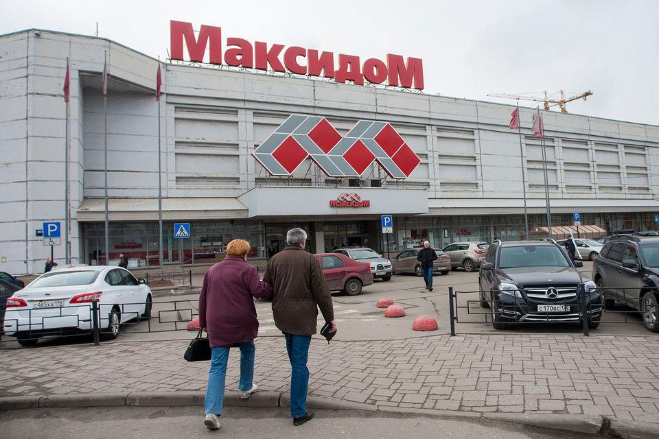 О намерениях «Максидома» выйти на московский рынок известно давно