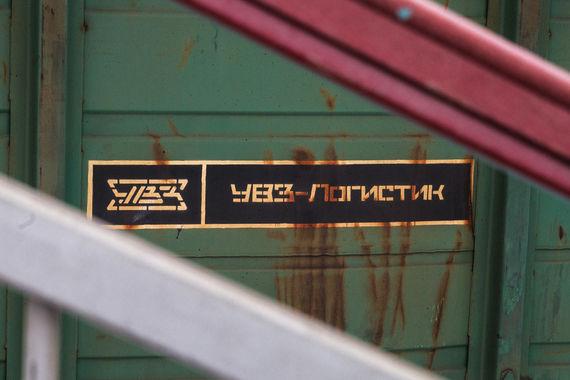 ФГК вернет вагоны «УВЗ логистики»