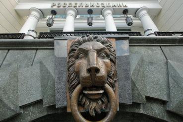 Сейчас у банка осталось четыре выпуска еврооблигаций в долларах