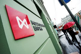 С начала года это не первый случай, когда западные инвесткомпании получают крупные пакеты акций Московской биржи