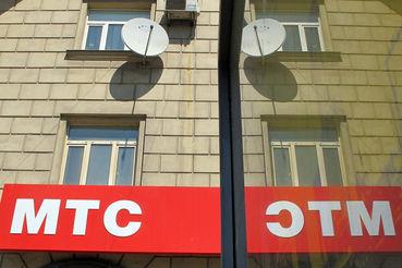 МТС стала третьей в России по количеству абонентов платного ТВ